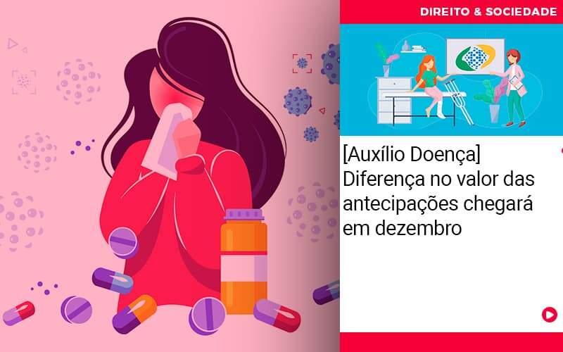Auxilio Doenca Diferenca No Valor Das Antecipacoes Chegara Em Dezembro - Escritório de Advocacia em São Paulo - SP   Macedo Advocacia - [Auxílio Doença] Diferença no valor das antecipações chegará em dezembro